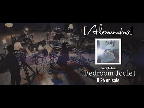 [Alexandros] - Bedroom Joule (初回限定盤収録特典映像Teaser)