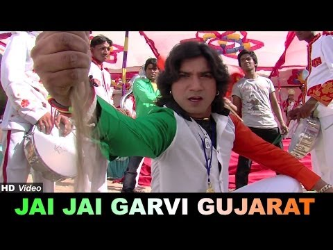 Video Jai Jai Garvi Gujarat | Patan Thi Pakistan | Vikram Thakor | Pranjal Bhatt download in MP3, 3GP, MP4, WEBM, AVI, FLV January 2017