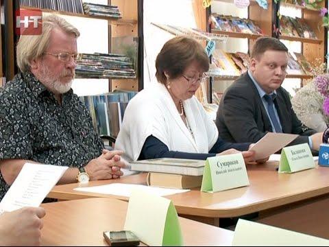 Инициативная группа и вдова Дмитрия Балашова вновь обращаются к новгородцам с просьбой помочь в установке памятника писателю
