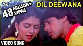 Dil Deewana - Maine Pyar Kiya (1989)