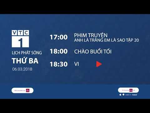 Lịch phát sóng VTC1 ngày 6/3/2018 | VTC1 - Thời lượng: 111 giây.