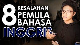 Video 8 KESALAHAN gw saat belajar BAHASA INGGRIS (Sebagai Pemula) MP3, 3GP, MP4, WEBM, AVI, FLV Mei 2019