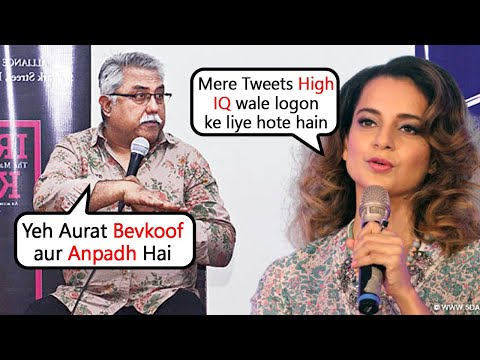 Kangana Ranaut ANGRY RESPONSE On Being Called DUMB & ILLITERATE