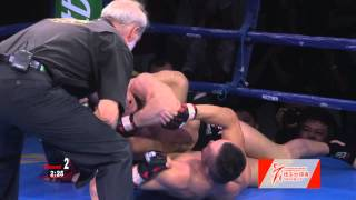 Wanning China  city images : MMA Fight Wanning China
