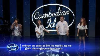 Cambodian Idol | Theater Round 1 | Group 9
