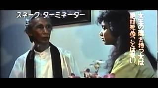 Nonton Lady Terminator  1989  Japanese Trailer Aka Nasty Hunter Film Subtitle Indonesia Streaming Movie Download