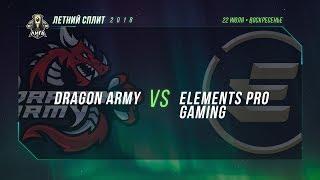 DA vs EPG — Неделя 1 День 2 / LCL