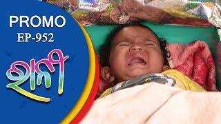 Video Ranee | 29 June 2018 | Promo | Odia Serial - TarangTV MP3, 3GP, MP4, WEBM, AVI, FLV Juli 2018