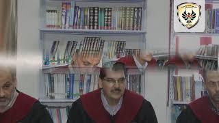 مناقشة رسالة ماجستير الباحث: ياسر عبد الحليم