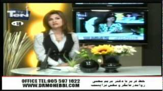 Maryam Mohebbiنقش سکس در سرطان پروستات