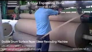 Double Drum Surface Paper Slitter Rewinding Machine – Krishna Engineering Works