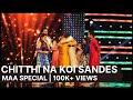 Download Video Alankar Mahtolia (Chitthi Na koi Sandesh)