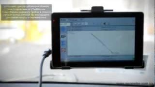 GPS Приборы для точного измерения площади полей