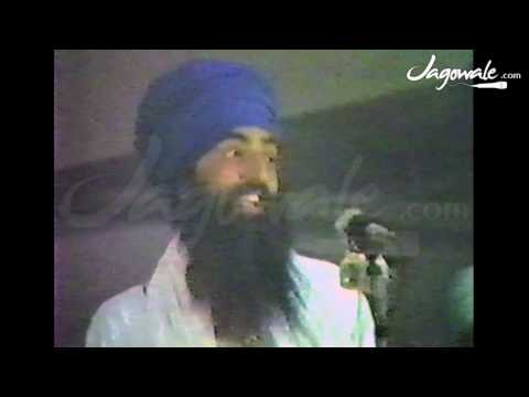 17th JULY 1982 | THE ROOT CAUSE OF THE DHARAMYUDH MORCHA | SANT BHINDRANWALE