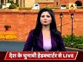Episode 1 (30.07.2018): Know Ground Reality Of PM Modis Promises Made From Red Fort Every Year - Video