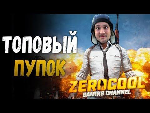 🔴 СОЛО ПРОТИВ СКВАДОВ - PUBG 18+
