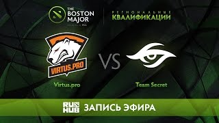 Virtus.pro vs Team Secret, Boston Major Qualifiers - Europe [Maelstorm, Nexus]