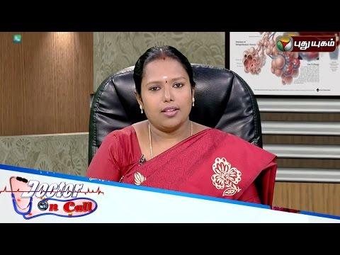 Doctor-On-Call-25-06-2016-Puthuyugam-TV