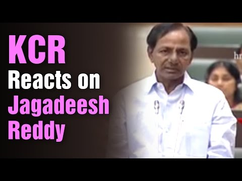 CM KCR Reacts On Jagadeesh Reddy Controversial Comments in Telangana Assembly