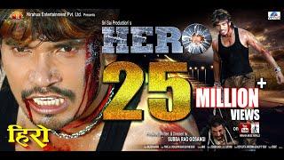 Video HERO | Super hit Bhojpuri Movie HD | Pravesh Lal Yadav, Shubhi Sharma MP3, 3GP, MP4, WEBM, AVI, FLV Februari 2019