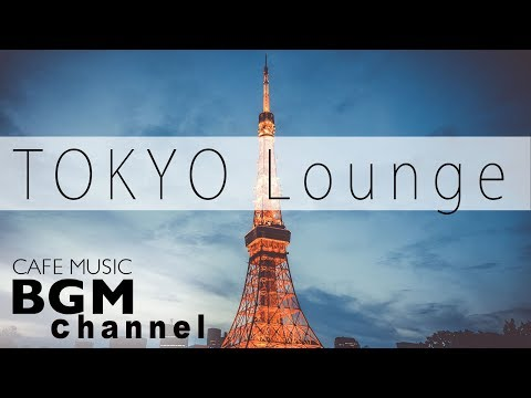 JAZZ HIPHOP Lounge Music - Relaxing Cafe Music For Work, Study - Background Music