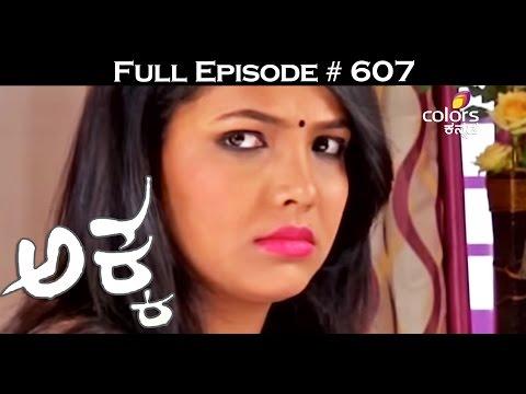 Akka--4th-April-2016--ಅಕ್ಕ--Full-Episode