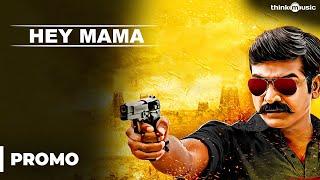 Hey Mama Official Promo Song - Sethupathi