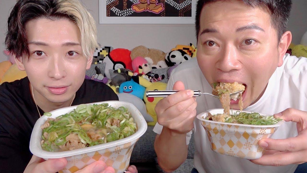 宮迫博之 ヒカルさんとのコラボ動画で「食レポ」に挑戦!視聴者からはCM起用を期待の声が続出 他最新ニュース4記事