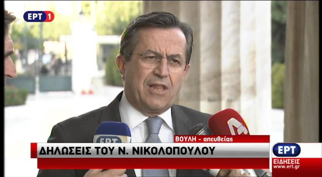 Ν. Νικολόπουλος: Θα καταψηφίσω στο σύνολο και στα άρθρα