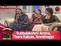 Jb Junction - Subbulakshmi Amma Thara Kalyan Sowbhagya Venkitesh  3rd February 2018 Full Episode