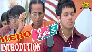 DEAR MovieBharath Introduction SceneReemaSampath