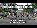 Download Lagu [KPOP IN PUBLIC DANCE CHALLENGE] Co2 Cover BTS - IDOL Mp3 Free