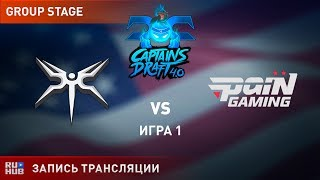 Mineski vs paiN, Capitans Draft 4.0, game 1 [Mila, Inmate]