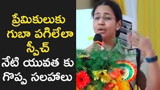 Lovers MUST WATCH: Add SP Saritha Heartouching Words about Love Marriages