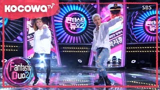 Video [Fantastic Duo2] Ep23_Taeyang (Big Bang) and 'Incheon's Sexy Abs Queen' Ringa Ringa Dance off MP3, 3GP, MP4, WEBM, AVI, FLV Januari 2019