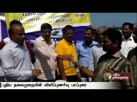 Awareness-campaign-for-voters-organised-by-Puthiyathalaimurais-Nammal-Mudiyum-team-near-Gudiyatham