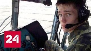 Именем погибшего в Сирии летчика назвали улицу в Саратове