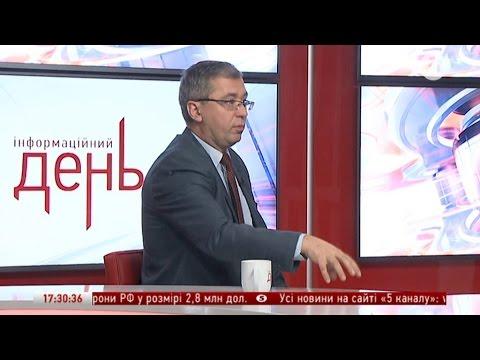 Злочини Росії проти України // Інформаційний день – 22.11.16