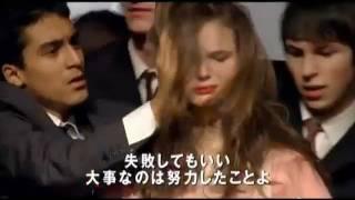 『ピナ・バウシュ 夢の教室』予告編