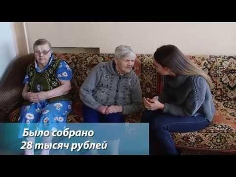 """""""Доброе дело"""" с Дарьей Жебряковой. Выпуск 7"""