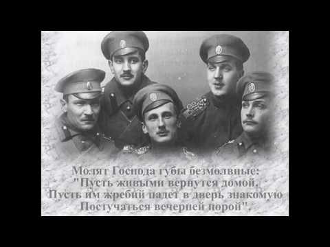 Прощание славянки - Оригинальный текст знаменитого марша