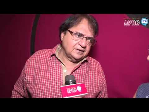 Interview with Rakesh Bedi At Trailer Launch of th