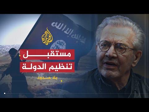 الصحفي الحاصل على أمان  داعش  يروي شهادته
