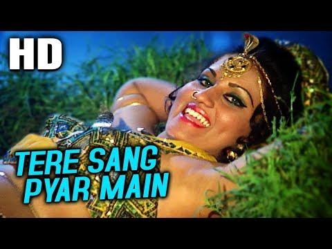 Video Tere Sang Pyar Main Nahin Todna | Lata Mangeshkar | Nagin 1976 Songs | Reena Roy, Sunil Dutt download in MP3, 3GP, MP4, WEBM, AVI, FLV January 2017