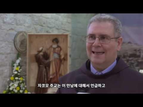 2019년 주님 성지의 주요 소식
