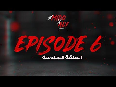 """الحلقة 6 من برنامج """"ميدو x علي""""..لماذا فقد أحمد حسام السيطرة على وزنه؟"""