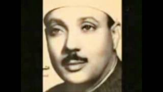 Abdulbasit Abdussamed  Kur'an 92 Leyl - Suresi Full