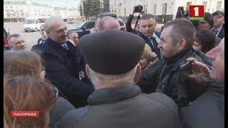Александр Лукашенко пообщался с жителями Барановичей. Панорама