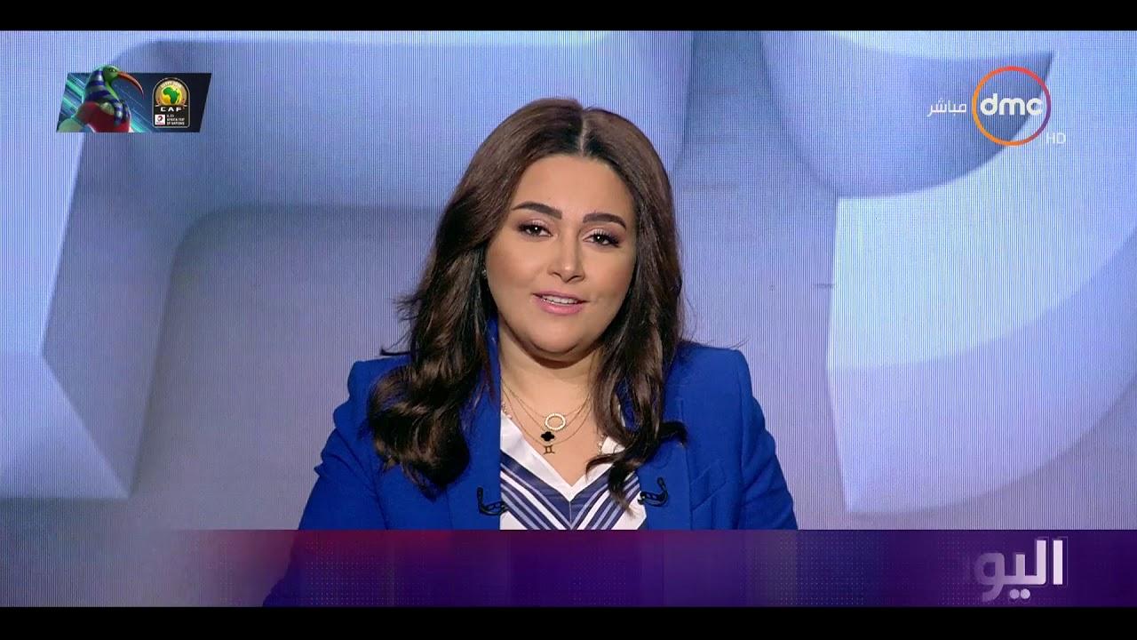برنامج اليوم - حلقة الثلاثاء مع (عمرو خليل وسارة حازم) 12/11/2019 - الحلقة الكاملة