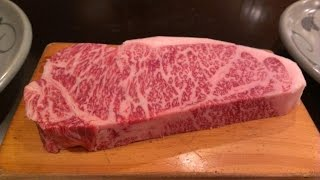 Kobe Beef Steak Teppanyaki Style In Japan